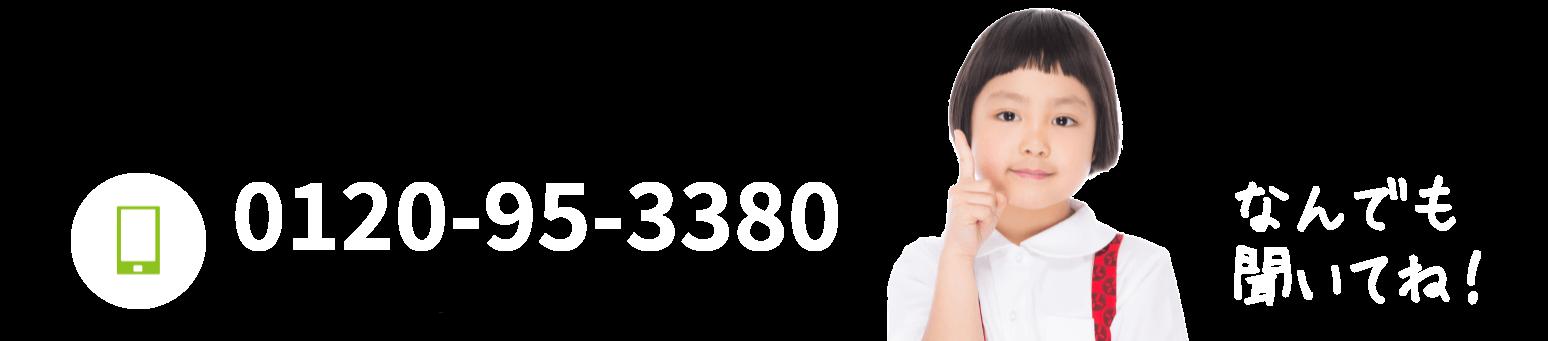 TEL.0572449971