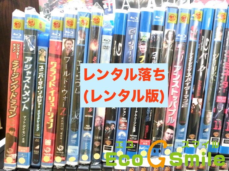 CD DVDの画像002