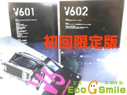 CD DVDの画像003