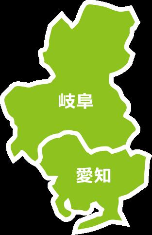 買取可能なエリア岐阜県・愛知県全域の画像