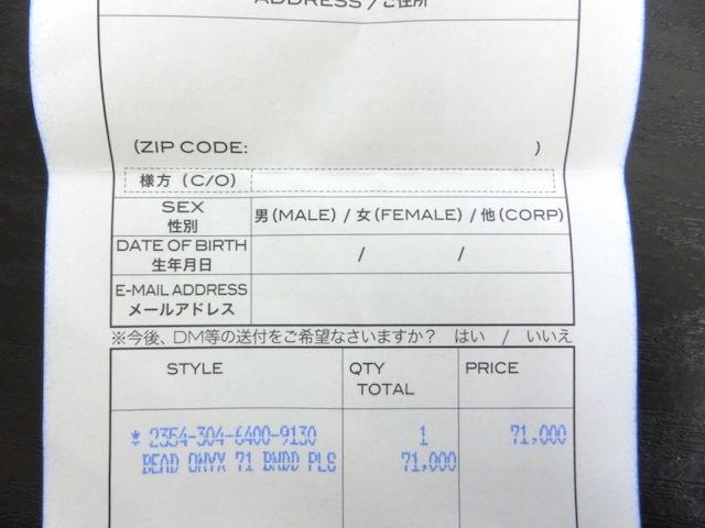 CIMG7601